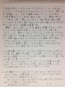 8/4/2015_YY