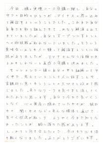 150314_仲田
